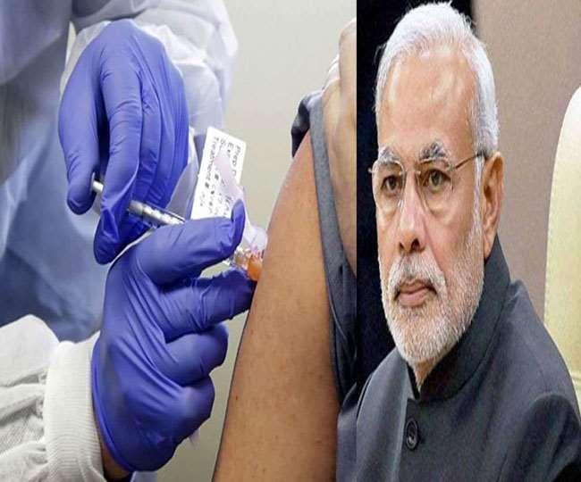 '18 साल से ऊपर की उम्र वालों को भी लगे वैक्सीन', इंडियन मेडिकल एसोसिएशन ने पीएम मोदी को लिखा