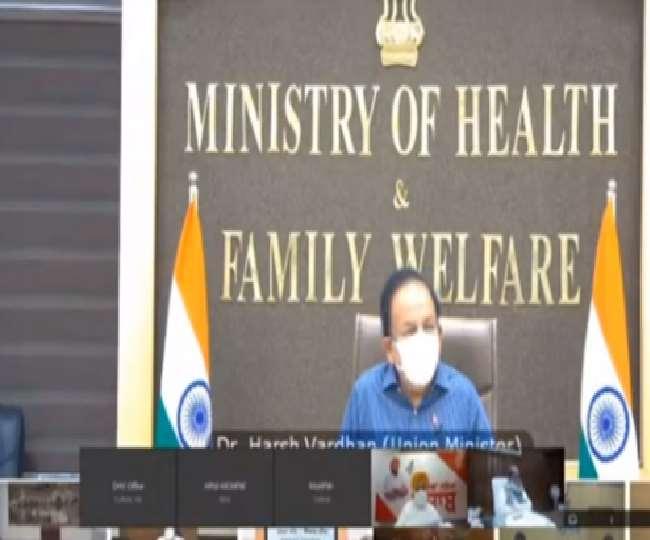 पिछले कुछ दिनों से संक्रमण के ज्यादा मामले को लेकर केंद्रीय स्वास्थ्य मंत्री हर्षवर्धन