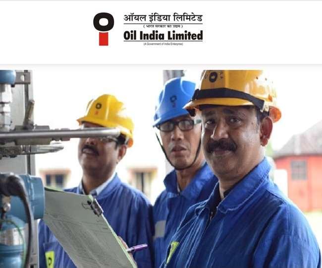 OIL Recruitment 2021: ऑयल इंडिया लिमिटेड में निकली 119 असिस्टेंट मेकेनिक और अन्य पदों की भर्ती, डायरेक्ट इंटरव्यू इस दिन से