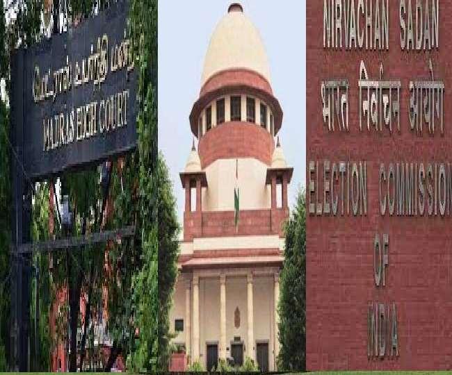 SC ने चुनाव आयोग और मद्रास हाई कोर्ट विवाद में सुनाया फैसला, कहा- कोर्ट की थीं तल्ख प्रतिक्रियाएं