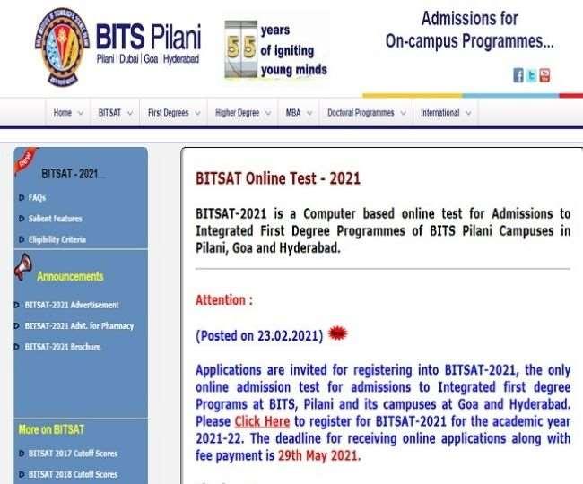 BITSAT Application 2021: एडमिशन टेस्ट के लिए 29 मई तक आवेदन का मौका, ऐसे करें अप्लाई