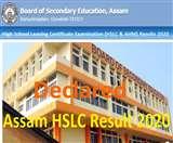 Assam HSLC Result 2020: असम एचएसएलसी और एएचएम परीक्षाओं में छात्र रहे आगे, 62.91 फीसदी छात्राओं के मुकाबले 66.93 फीसदी छात्र हुए सफल