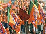 मध्य प्रदेश में 24 विधानसभा सीटों पर होने वाले उपचुनाव के लिए भाजपा ने बनाए प्रभारी
