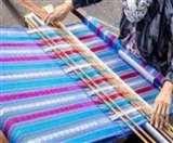 स्कूल ड्रेस का कपड़ा अब बुनकरों से खरीदा जाएगा, उत्पाद की गुणवत्ता परखेंगे विशेषज्ञ Gorakhpur News