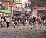 CAA Protest: मेरठ में हिंसा के लिए लोगों को भड़काने का मुख्य आरोपित पीएफआइ सदस्य शहजाद गिरफ्तार