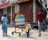 Live Ludhiana Coronavirus News Update: छावनी मोहल्ला कंटेनमेंट जोन घोषित, एक ही जगह के 15 लोग हुए संक्रमित