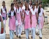लड़कियों की शादी की उम्र बढ़ाने पर मंथन शुरू, सरकार ने किया टास्क फोर्स का गठन