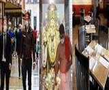 Guidelines : वाराणसी में धार्मिक स्थल, होटल और मॉल आठ जून को नहीं खुलेंगे, रेस्टोरेंट के लिए सख्त नियम जारी