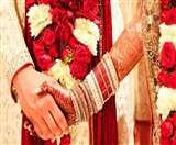 शादी समारोह के लिए परमिशन जरूरी नहीं, 50 लोग हो सकेंगे शामिल