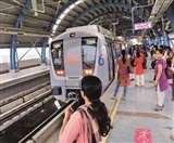 Delhi Metro Service News: जल्द परिचालन के लिए तैयार दिल्ली मेट्रो, DMRC ने फिर दिया संकेत