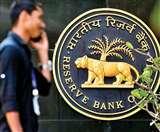 कर्नाटक बैंक में चार कर्ज खातों में 285 करोड़ की गड़बड़ी, आरबीआइ को दी गई जानकारी