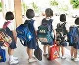 हरियाणा में महामारी में स्कूल-कॉलेज खोलने की तैयारी का विरोध, कक्षाएं शुरू नहीं करने की सलाह