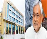 CM Nitish Kumar अाज एसकेएमसीएच के PICU वार्ड और सदर अस्पताल के मातृ-शिशु सदन का करेंगे शुभारंभ