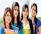 लखनऊ में सुपर 30 की तर्ज पर पढ़ाएगा महामना शिक्षण संस्थान, छात्रों को ऐसे मिलेगा प्रवेश