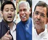 बिहार में महागठबंधन का कलह गहराया: कांग्रेस ने खुद को कहा बिग बॉस, मांझी-कुशवाहा ने भी बढ़ाया दबाव