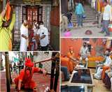 LockDown 5.0 Unlock-1 in Ayodhya: बंदी के दंश से उबरने की तैयारी में अयोध्या के धर्मस्थल