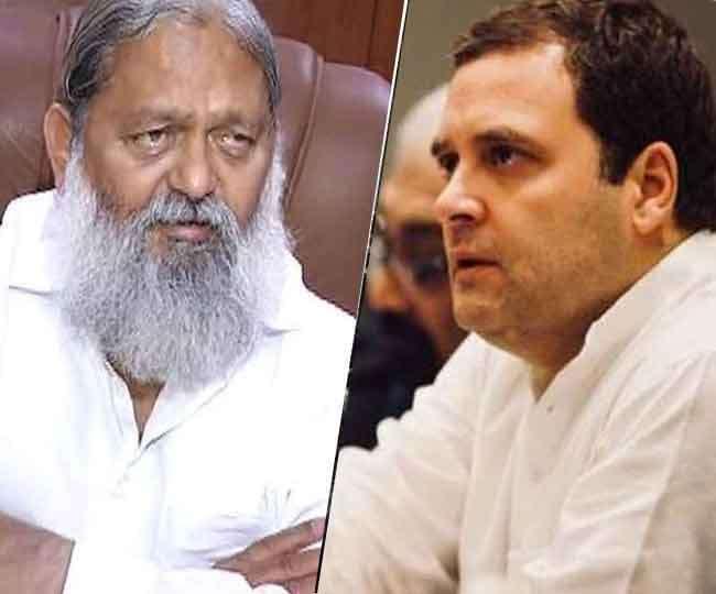 अनिल विज व राहुल गांधी की फाइल फोटो।