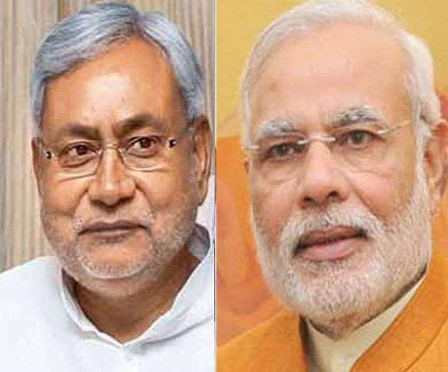 प्रधानमंत्री नरेंद्र मोदी और बिहार के सीएम नीतीश कुमार। जागरण आर्काइव।