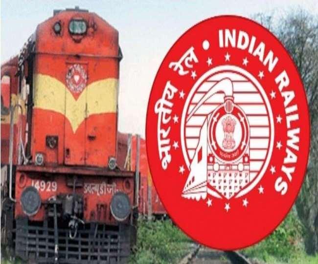 रेलवे की भर्ती प्रक्रिया भी पटरी पर लौटी, 15 दिसंबर से होंगी परीक्षाएं; ढाई करोड़ परीक्षार्थी होंगे शामिल