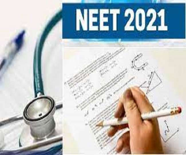 NEET UG Admit Card 2021: NTA has released the NEET UG hall tickets 2021, know how to download it from ntaneet.nic.in