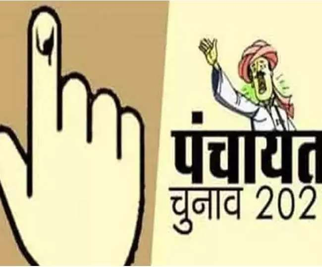 Bihar Panchayat Chunav 2021: राज्य में चुनाव के लिए 170 प्रेक्षकों की हुई तैनाती, देखें पूरी लिस्ट