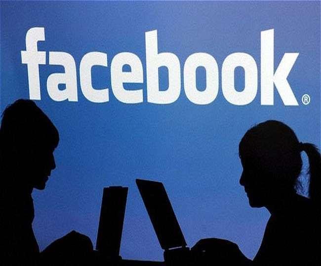 आस्ट्रेलिया मानहानि मामलों में फेसबुक को भी दायरे में लाने पर करेगा विचार