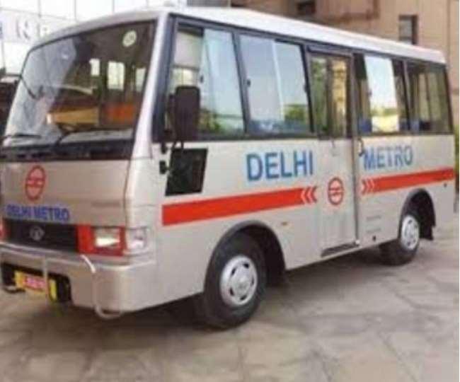 Delhi Metro Commuters Alert: डीएमआरसी के नए कदम से दिल्ली मेट्रो के यात्रियों का सफर होगा और आसान