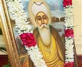 Guru Nanak Dev Jayanti 2019: आज है सिखों के प्रथम गुरु नानक देव जी का जन्मदिन, पढ़ें उनके 10 उपदेश