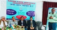 घर बैठे सौदे केयर एप से लें डॉक्टरी सेवा : डॉ. रमण