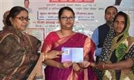 प्रधानमंत्री श्रम योगी मानधन योजना का कामगारों उठाएं लाभ