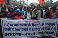 भाकपा माले के कार्यकर्ताओं ने किया प्रदर्शन