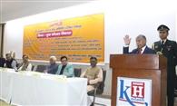 महिलाओं की रक्षा व स्वाभिमान के लिए समाज को आगे आना होगा : ब्रिगेडियर डॉ. बीडी मिश्र