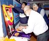 संविधान निर्माता भारत रत्न डॉ भीमराव आंबेडकर को परिनिर्वाण दिवस पर किया याद Prayagraj News