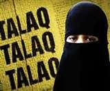 उत्पीडऩ की शिकायत करने पहुंची थी महिला, कोतवाली के गेट पर पति ने दिया तीन तलाक Rampur News