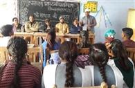 'पढ़े हाथरस' पर स्कूलों में 10 को होंगे कार्यक्रम