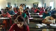 परीक्षा में नकल करते पांच छात्र निष्कासित