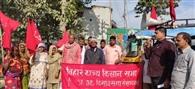 किसानों की समस्या को लेकर किसान सभा ने किया प्रदर्शन