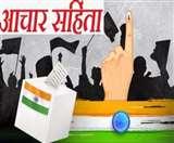 चार घंटे तक न्यायिक हिरासत में रहे नगीना सांसद गिरीशचंद्र, जानिए क्या है मामला Sambhal News