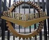 कंगाल पाकिस्तान को बड़ी राहत, अर्थव्यवस्था को उबारने के लिए मिला ADB का सहारा