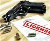 लखनऊ के ढाई हजार लाइसेंस धारकों को जमा करने होंगे असलहे, ये भी हुए Arms एक्ट में संशोधन Lucknow News