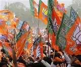 यूपी में भारतीय जनता पार्टी ने 20 और जिलाध्यक्ष घोषित किये, अब तक कुल 79 हो गए निर्वाचित