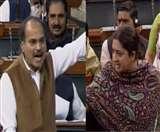 Parliament Winter Session: उन्नाव मामले पर कांग्रेस-भाजपा के बीच तीखी नोकझोंक, लोकसभा स्थगित