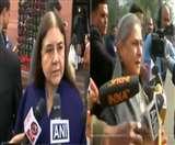 Hyderabad Encounter Political Reaction: जया बच्चन ने किया स्वागत तो मेनका गांधी ने किया विरोध
