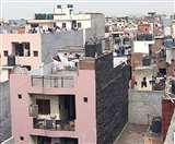 Unauthorised colonies in Delhi: कॉलोनियों में मालिकाना हक को आज से करें लॉग-इन