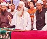 शाही इमाम मौलाना हबीब बोले, धर्म के आधार पर किसी को भी नागरिकता देना सही नहीं Ludhiana News