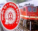 Indian Railway में 4,103 पद खाली, दसवीं पास के लिए सुनहरा मौका; आवेदन के लिए बस 2 दिन बाकी