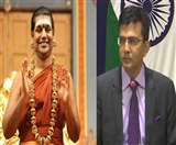 भगोड़े 'स्वयंभू बाबा' नित्यानंद को लेकर दूतावासों को किया गया सतर्क, पासपोर्ट भी किया रद