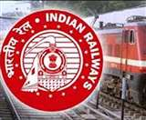 खराब प्रदर्शन के आरोप में रेलवे ने जबरन रिटायर किए 32 अफसर, कई और पर लटकी तलवार