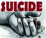 Suicide in Alwar: सूदखोरों से परेशान होकर की आत्महत्या