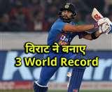 विराट कोहली ने एक ही मैच में बनाए 3 विश्व रिकॉर्ड, T20I में बने दुनिया के नंबर वन खिलाड़ी